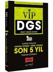 Yargı Yayınları - Yargı Yayınları 2021 DGS VIP Sayısal Sözel Yetenek Son 5 Yıl Tamamı Çözümlü Çıkmış Sorular