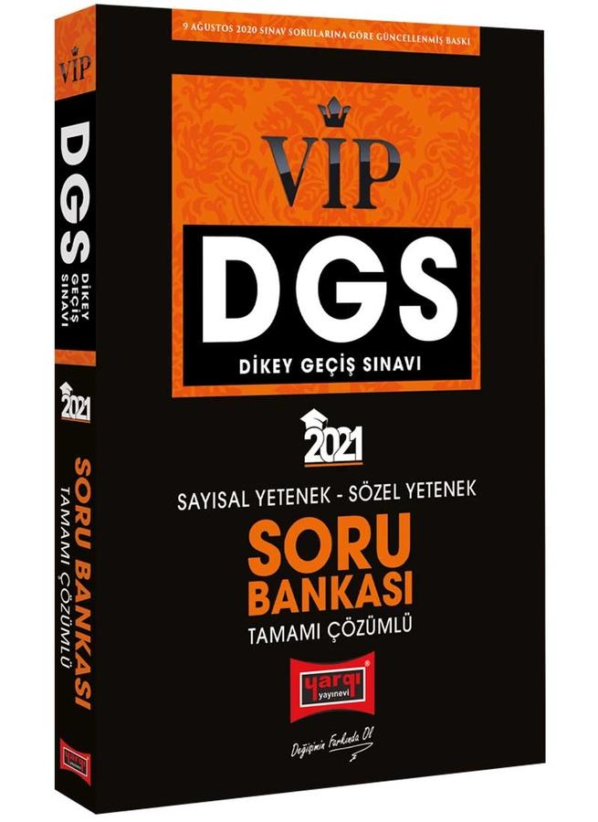 Yargı Yayınları 2021 DGS VIP Sayısal Sözel Yetenek Tamamı Çözümlü Soru Bankası