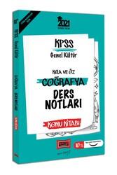 Yargı Yayınları - Yargı Yayınları 2021 KPSS Coğrafya Kısa ve Öz Ders Notları