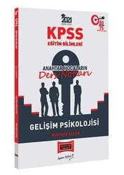 Yargı Yayınları - Yargı Yayınları 2021 KPSS Eğitim Bilimleri Gelişim Psikolojisi Anahtar Hocaların Ders Notları