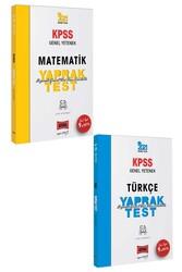 Yargı Yayınları - Yargı Yayınları 2021 KPSS Genel Yetenek Çek Kopart Yaprak Test Seti
