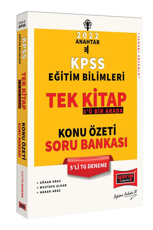 Yargı Yayınları 2022 KPSS Eğitim Bilimleri 3'ü Bir Arada Tek Kitap Konu Özeti Soru Bankası 5'li TG Deneme