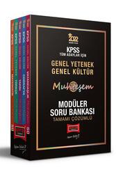 Yargı Yayınları 2022 KPSS GY GK Muhteşem Tamamı Çözümlü Modüler Soru Bankası - Thumbnail