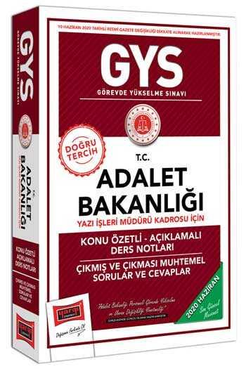 Yargı Yayınları GYS T.C. Adalet Bakanlığı Yazı İşleri Müdürü Kadrosu İçin Konu Özetli Açıklamalı Ders Notları