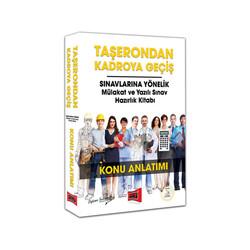 Yargı Yayınları - Yargı Yayınları Taşerondan Kadroya Geçiş Sınavlarına Yönelik Mülakat ve Yazılı Sınav Hazırlık Kitabı Konu Anlatımı