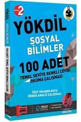 Yargı Yayınları - Yargı Yayınları YÖKDİL Sosyal Bilimler 100 Adet Temel Seviye Renkli Çeviri Okuma Çalışması