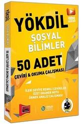 Yargı Yayınları - Yargı Yayınları YÖKDİL Sosyal Bilimler 50 Adet Çeviri ve Okul Çalışması