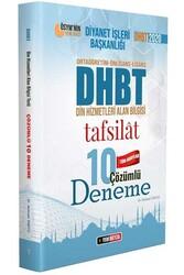 Yedibeyza Yayınları - Yedibeyza Yayınları 2020 DHBT Tafsilat Serisi Tüm Adaylar İçin Çözümlü 10 Deneme