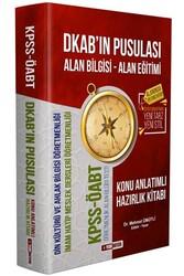 Yedibeyza Yayınları - Yedibeyza Yayınları 2020 ÖABT DKAB'ın Pusulası Din Kültürü ve Ahlak Bilgisi Öğretmenliği Konu Anlatımlı