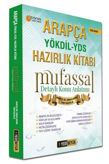 Yedibeyza Yayınları YDS YÖKDİL Arapça Mufassal Konu Anlatımlı Hazırlık Kitabı